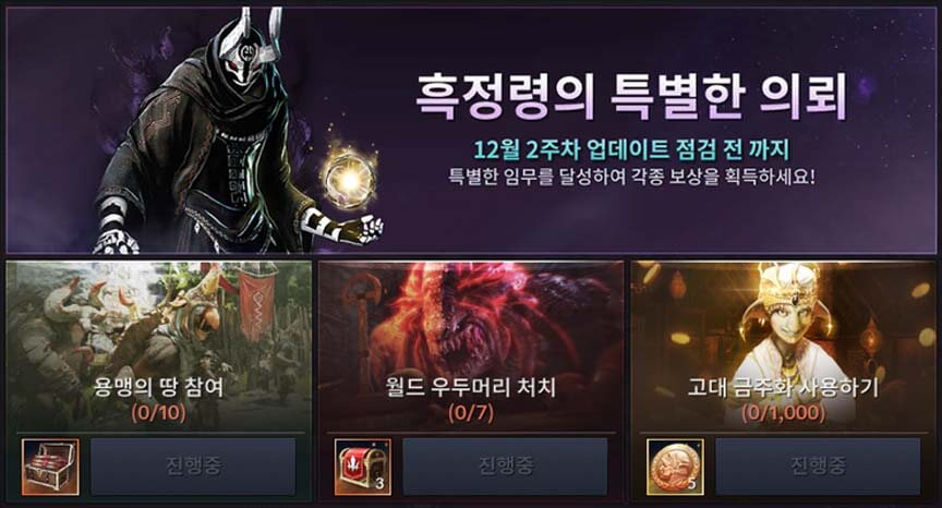 Event Korea