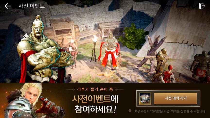 Страйкер Event Korea