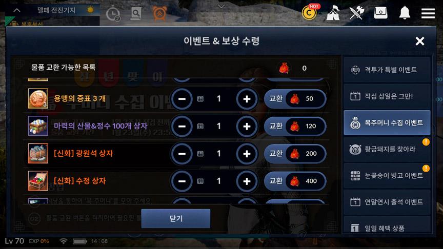 Мешки с подарками Event Korea
