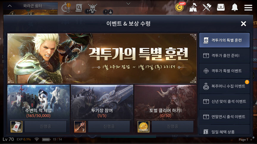 Черный дух Event Korea