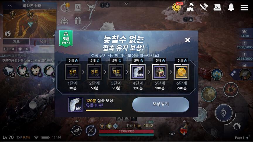 Награда за пребывание в игре Event Korea
