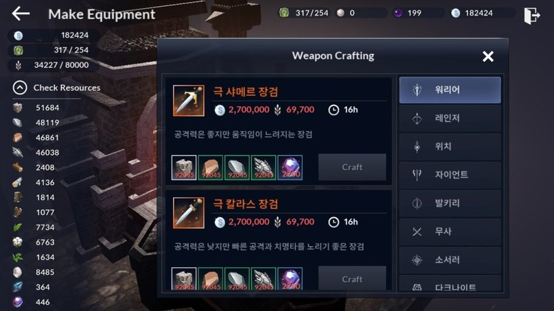 Crafting gear