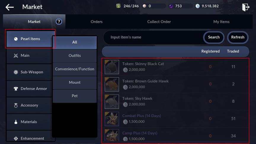 Обзор игрового магазина в Black Desert Mobile
