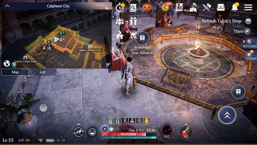 Xian Alliance