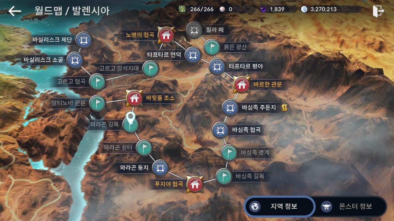 map Вход варагонов Waragon Nest 와라곤 길목