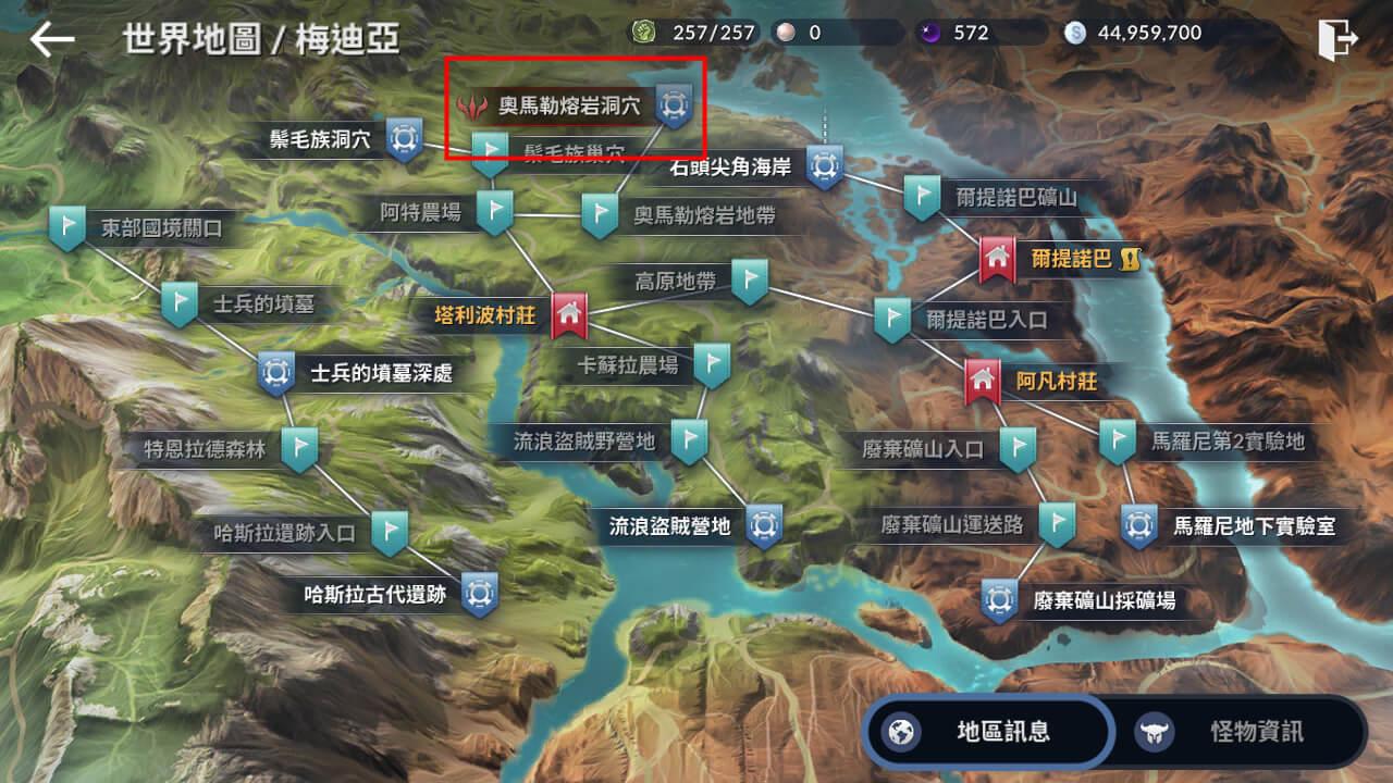 Black Desert Mobile Taiwan